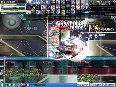 2013_09_19_20_27_30_000.jpg
