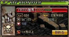 RedStone 11.05.20[00]