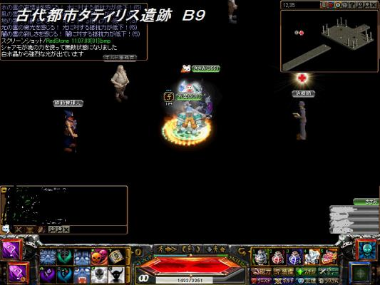 RedStone 11.05.21[00]77