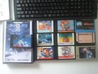 MSXゴーファの野望他
