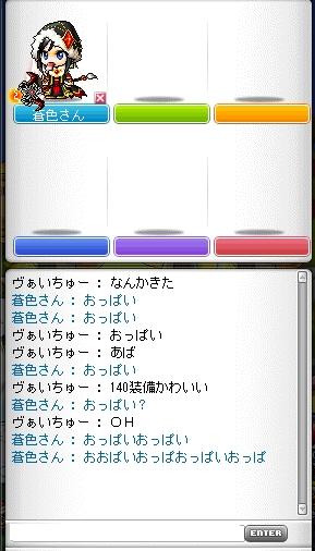 2013y01m18d_215240222.jpg