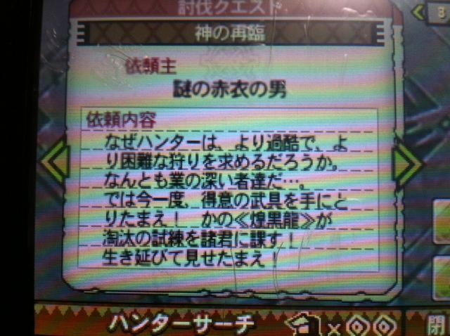 201301290005344f7.jpg