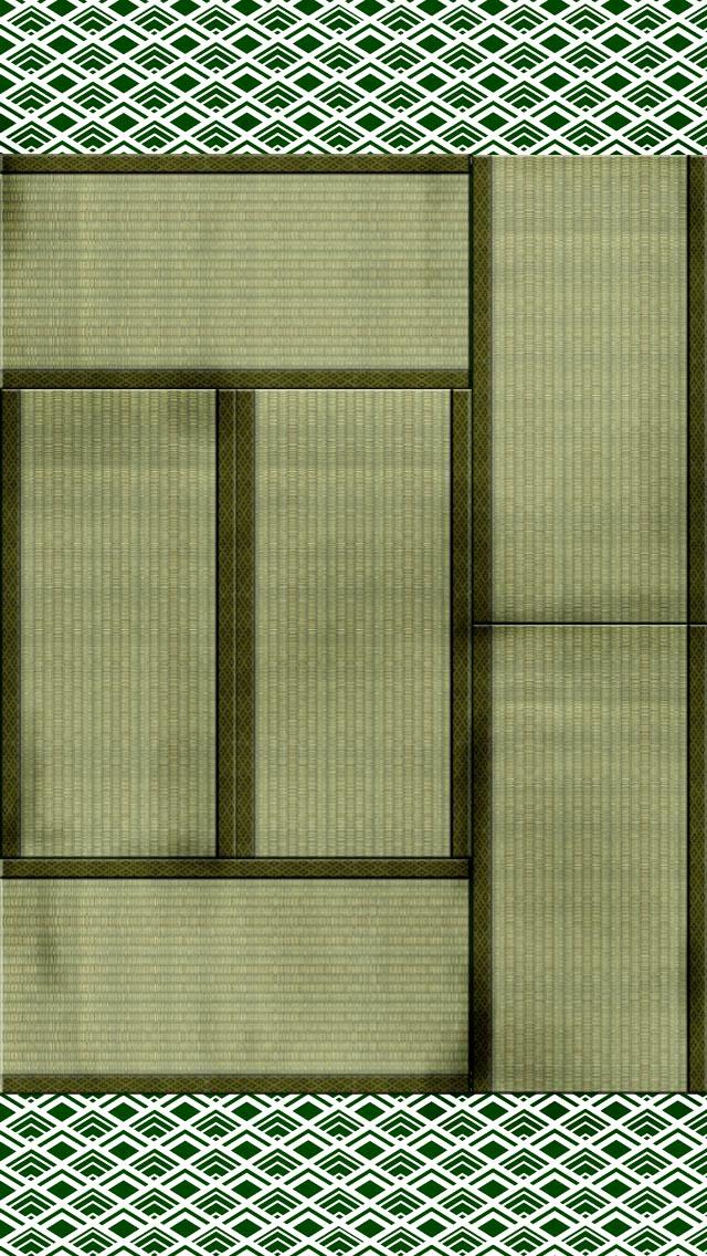 37_Tatami_Weathering_B.jpg