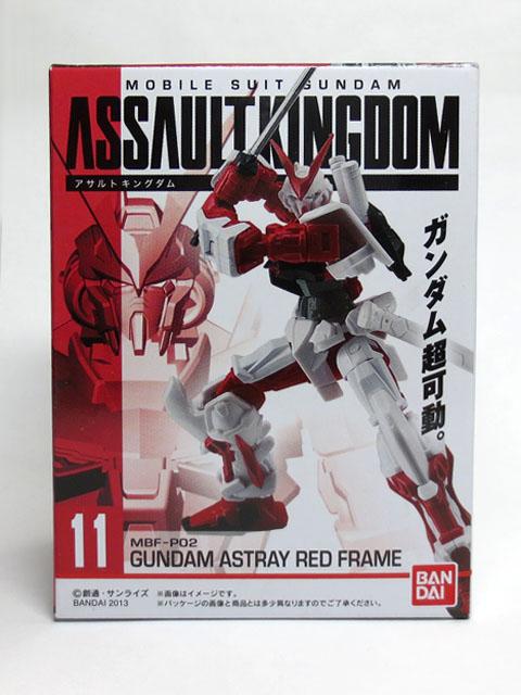 Assault_kingdom_3_MBF_P02_Read_frame_02.jpg