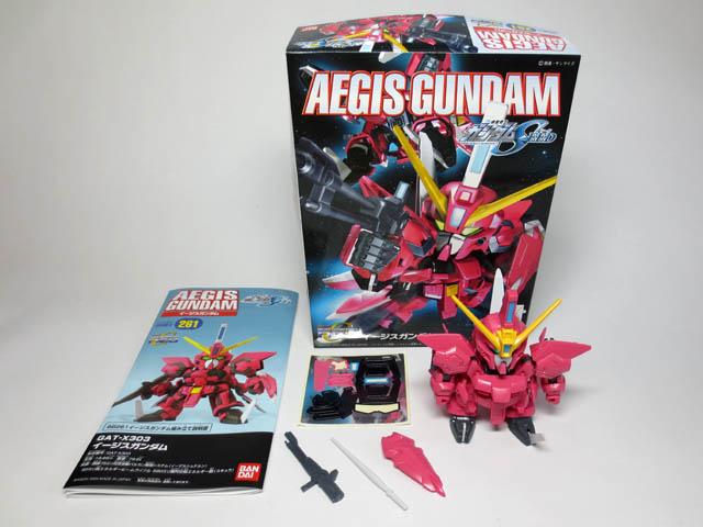 BB261_Aegis_Gundam_03.jpg
