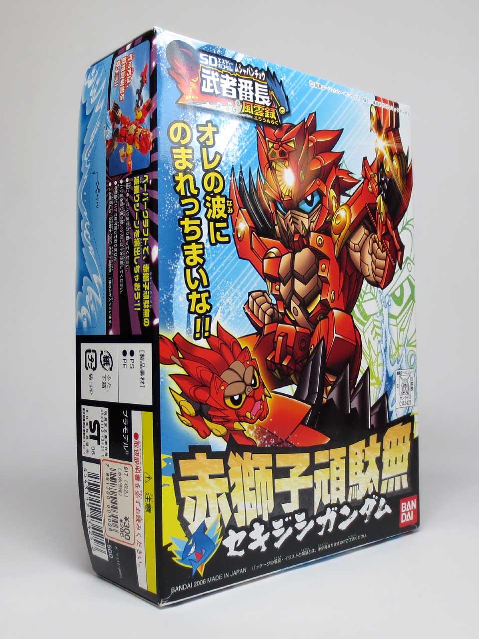 BB291_Sekijishi_Gundam_01.jpg