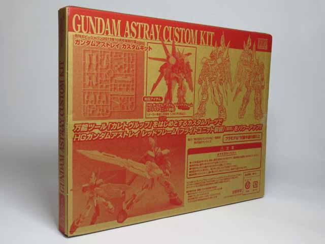 GUNDAM_ASTRAY_CUSTOM_KIT_03.jpg