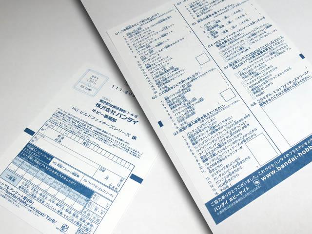 HGBF_Sengoku_Astray_Gundam_09.jpg