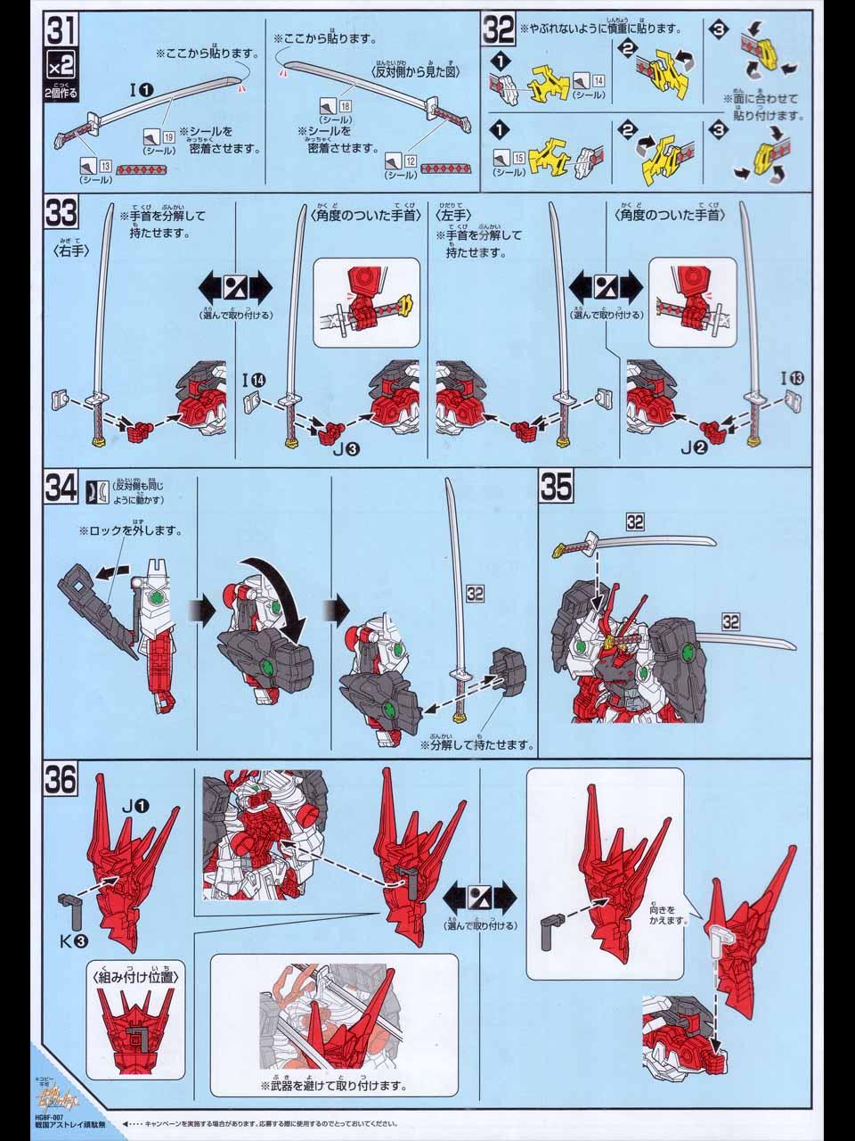 HGBF_Sengoku_Astray_Gundam_13.jpg