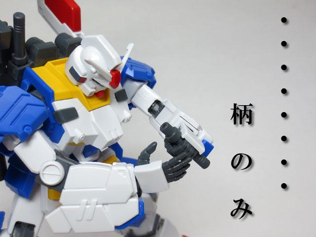 HGUC_FA_78_3_Fullarmor_gundam_7th_18.jpg