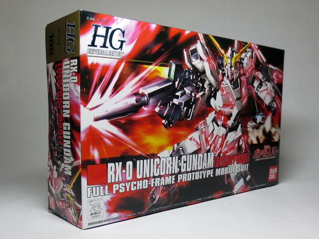 HGUC_RX_0_Unicorn__gundam_Destroy_01.jpg