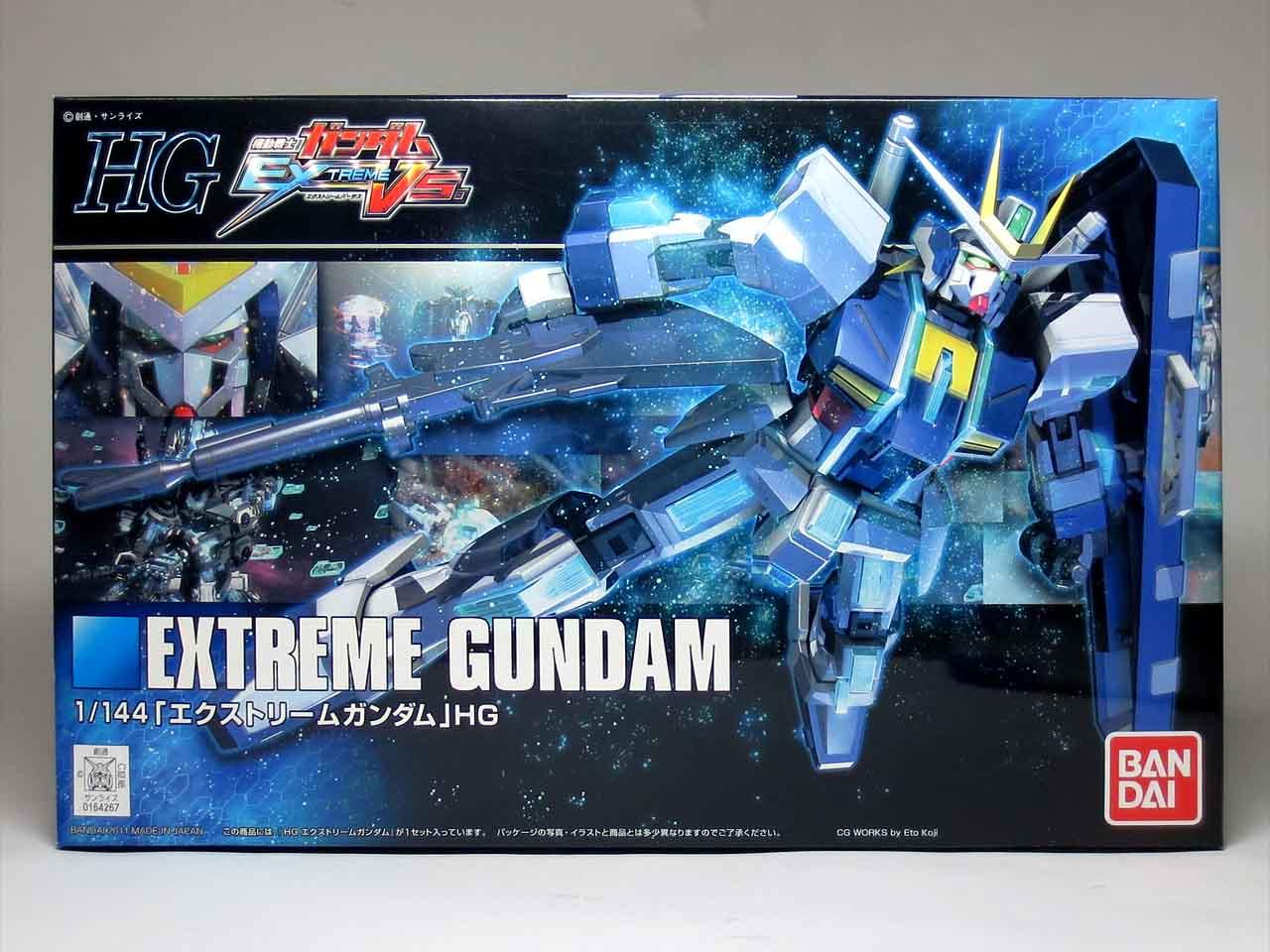 HG_Extreme_gundam_02.jpg