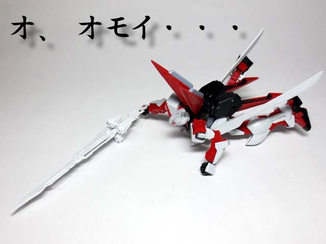 HG_MBF_P02_RED_FRAME_FU_2_29.jpg