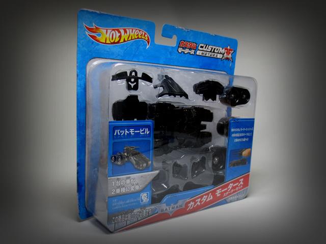 HW_custom_motors_batmobile_4th_01.jpg