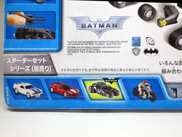 HW_custom_motors_batmobile_4th_04.jpg