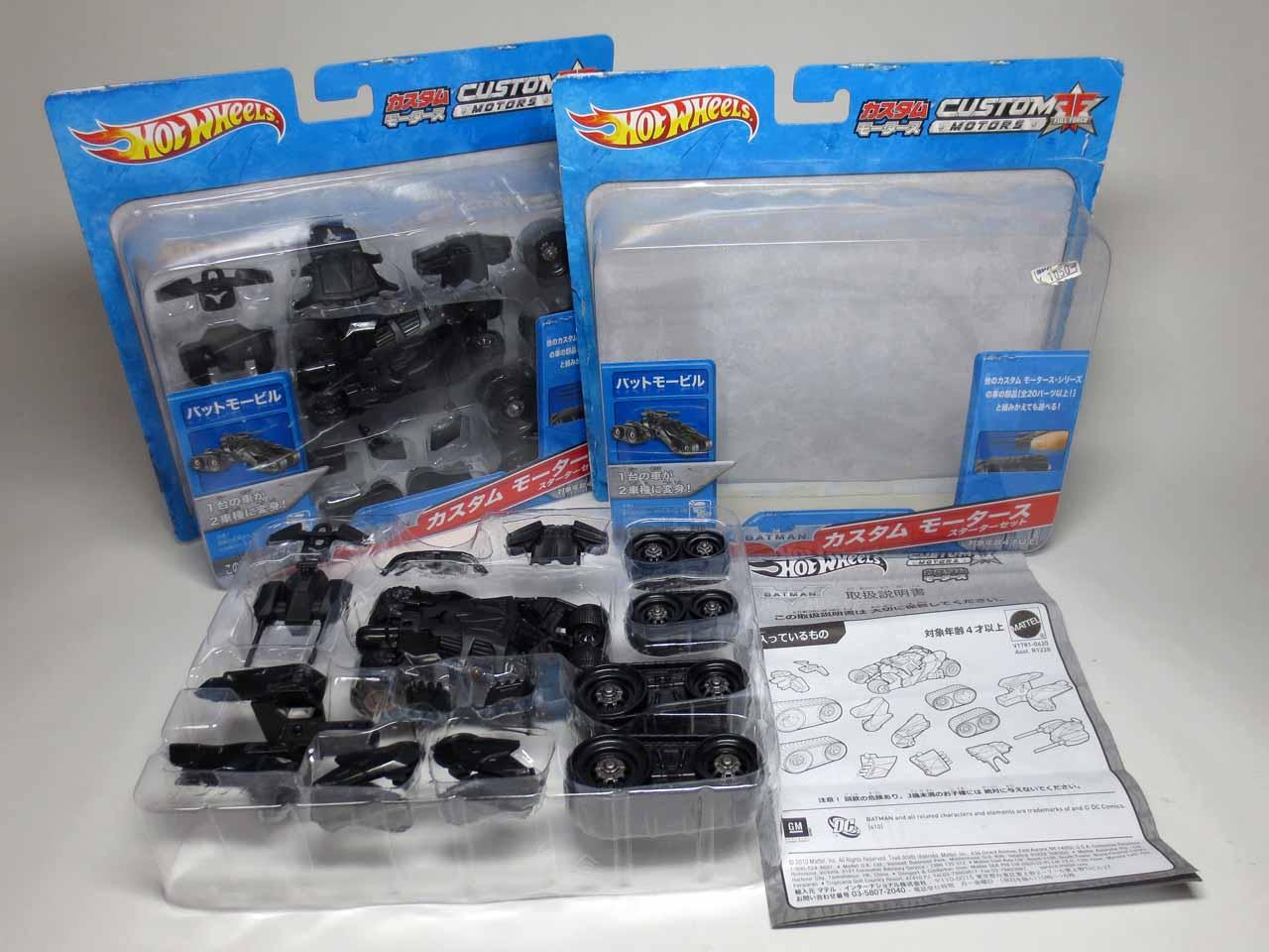 HW_custom_motors_batmobile_4th_06.jpg