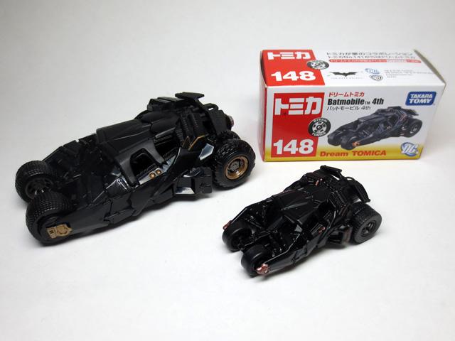 HW_custom_motors_batmobile_4th_38.jpg
