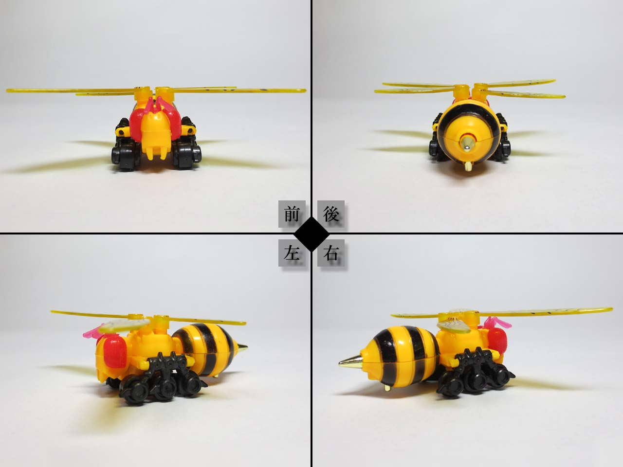 Insect_Combined_robot_09.jpg