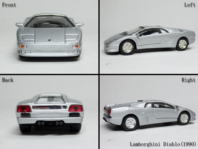 Lawson_Lamborghini_model_car_20.jpg