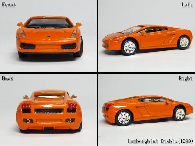 Lawson_Lamborghini_model_car_23.jpg