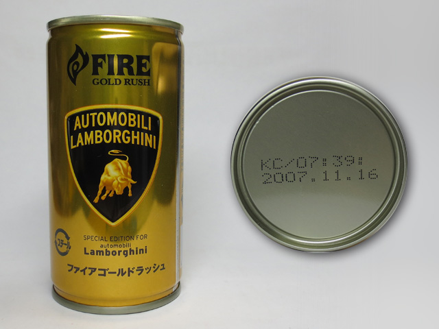 Lawson_Lamborghini_model_car_30.jpg
