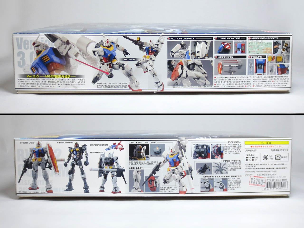 MG_RX78_2_Gundam_Ver3_A02.jpg