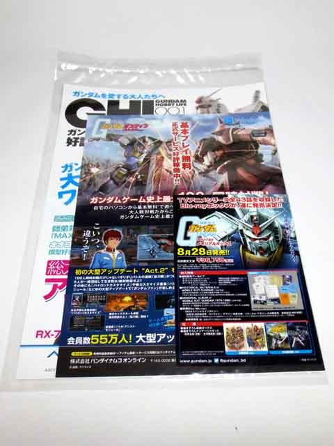 MG_RX78_2_Gundam_Ver3_A04.jpg