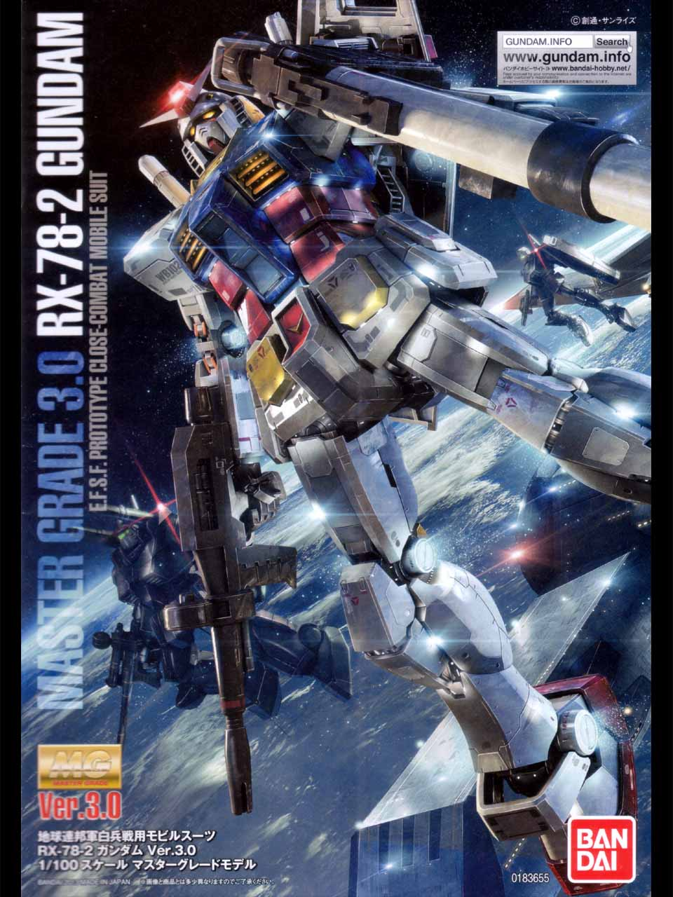 MG_RX78_2_Gundam_Ver3_A05.jpg
