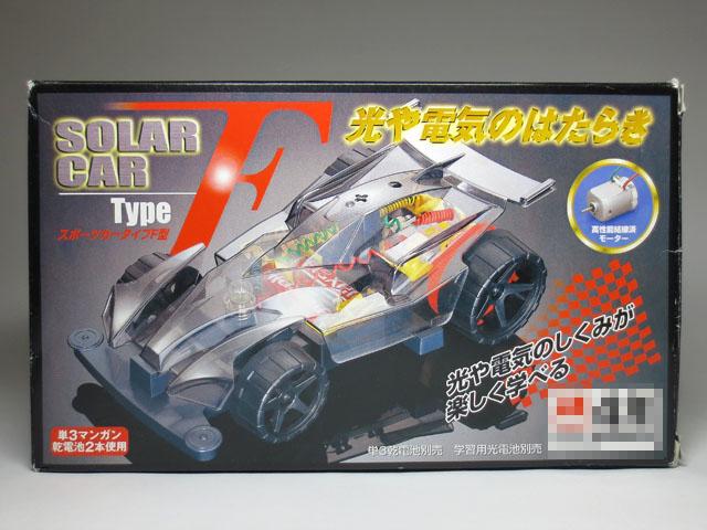 Motor_car_typeF_02.jpg