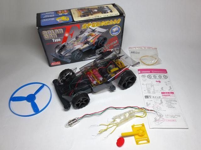 Motor_car_typeF_05.jpg