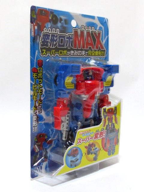 Robo_max_Trailer_type_01.jpg