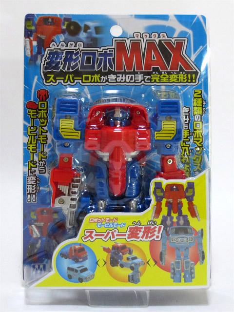 Robo_max_Trailer_type_03.jpg
