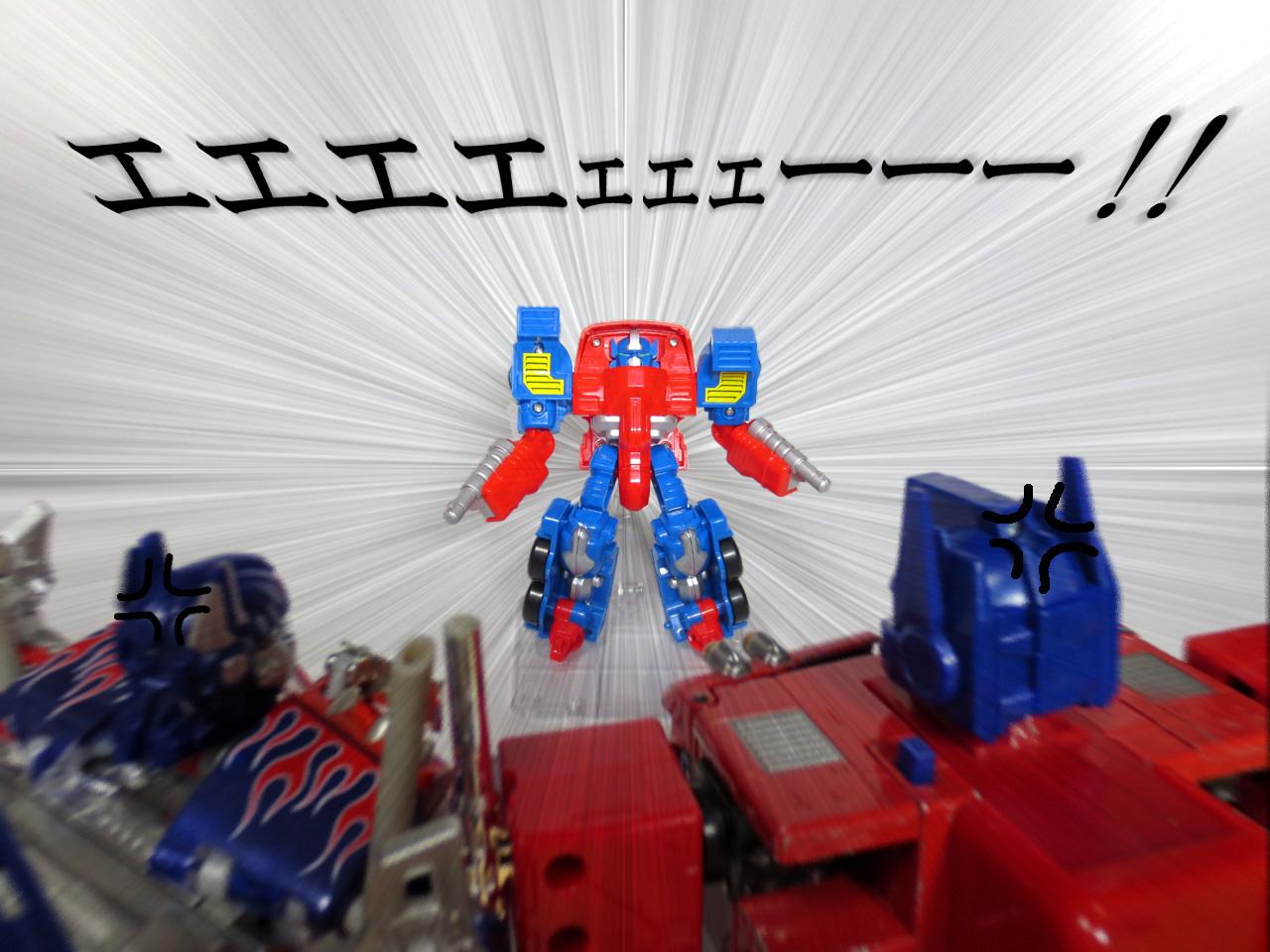 Robo_max_Trailer_type_32.jpg