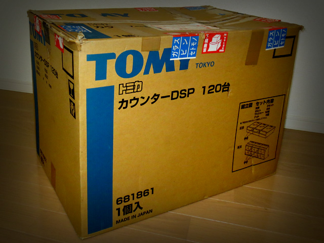 Tomica_Counter_DSP120_01.jpg