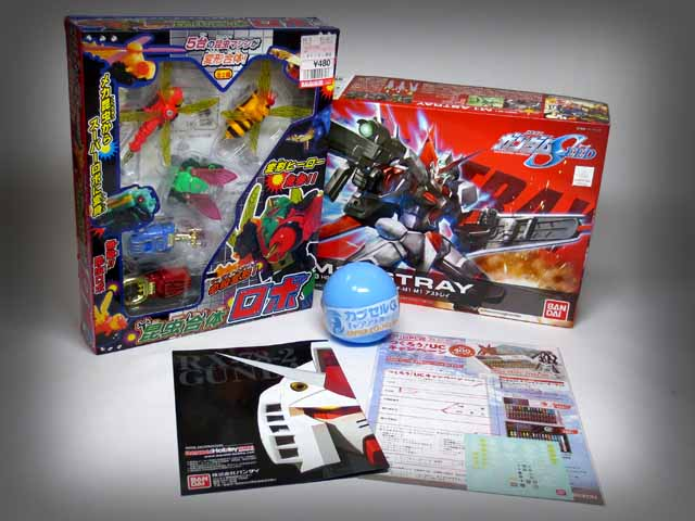Toy_purchase_20130806_01.jpg