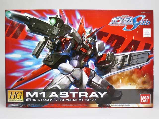 Toy_purchase_20130806_02.jpg