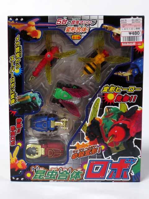 Toy_purchase_20130806_12.jpg