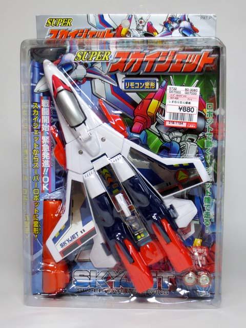 Toy_purchase_20130817_02.jpg
