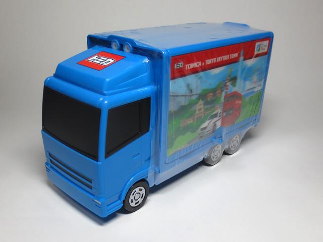 Toy_purchase_20131226_05.jpg