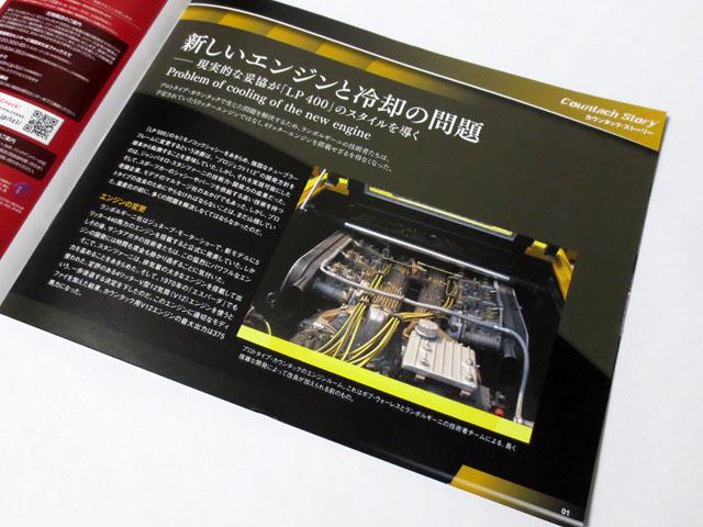 Weekly_LP500S_14_03.jpg