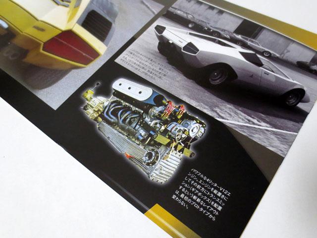 Weekly_LP500S_14_04.jpg