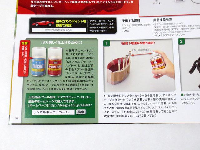 Weekly_LP500S_14_08.jpg