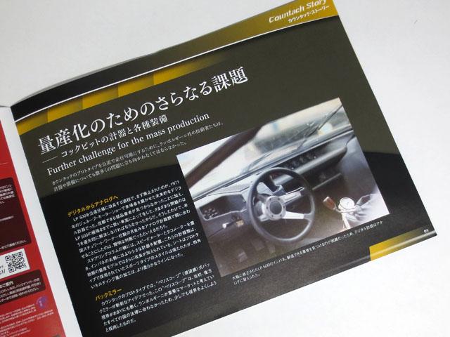 Weekly_LP500S_16_03.jpg
