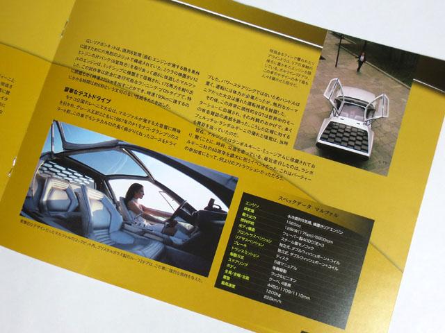 Weekly_LP500S_16_04.jpg