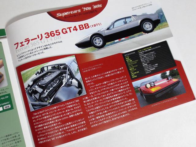 Weekly_LP500S_16_05.jpg