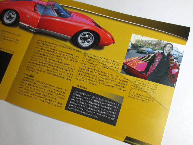 Weekly_LP500S_17_04.jpg