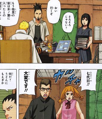 Naruto700話感想 最終回で皆結婚しすぎだろwww ムダスレ無き改革