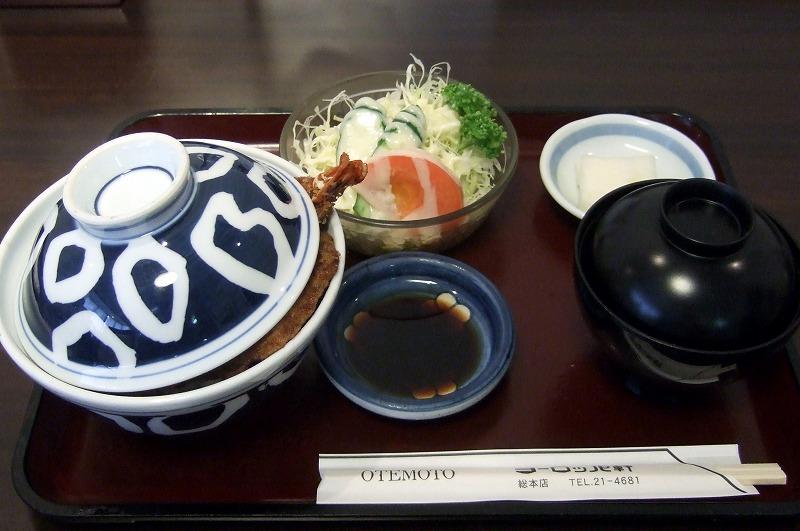 ■ ソースカツ丼 ヨーロッパ軒 総本店 福井市