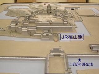 20131109福山城1