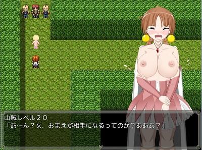 okasaresouninaru.jpg